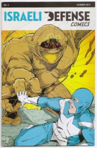 Israeli-Defense-Comics-#-02-cover-Brooklyn-Comic-Shop-Joshua-Stulman-1