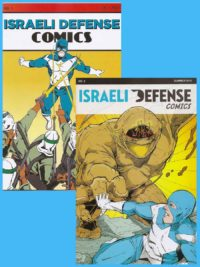 Israeli-Defense-Comics-Set-Joshua-Stulman-Brooklyn-Comic-Shop