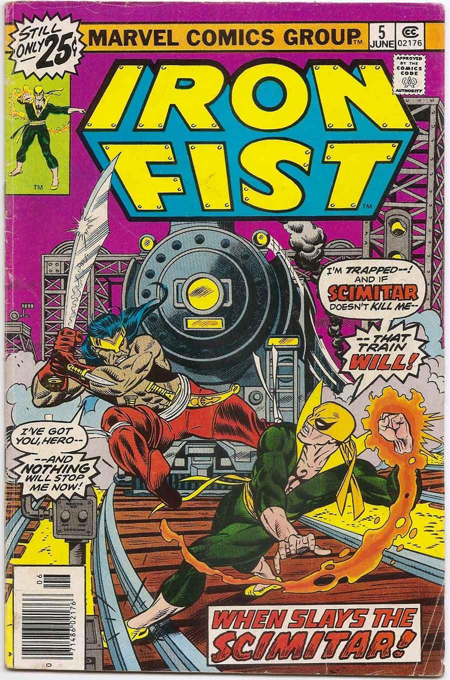 Iron fist shop